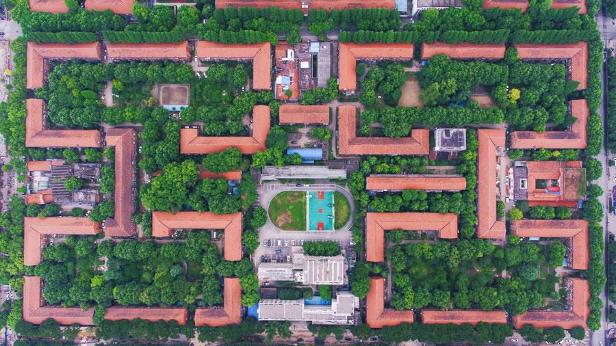 青山印記·紅房子
