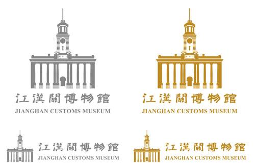 《沐春风—刘春冰作品展》在江汉关博物馆展出