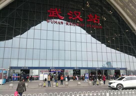 10日实行新列车运行图 武汉往返北京有更多快车