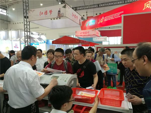 第38屆全國最佳郵票評選頒獎活動在武漢舉行