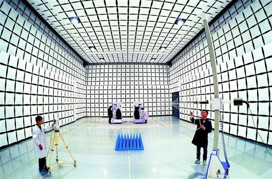 一流電磁兼容實驗室在光谷投入使用