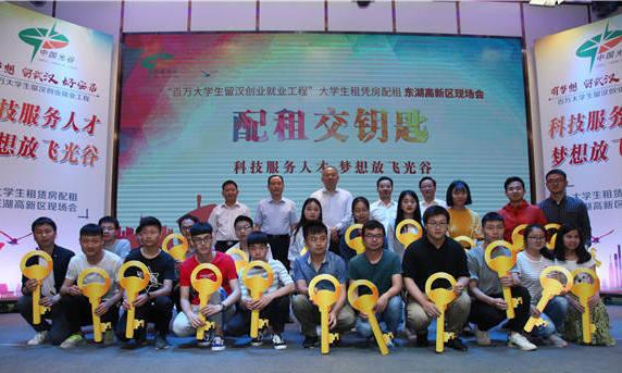 武汉今年首个人才公寓项目开工 可提供1425套房源