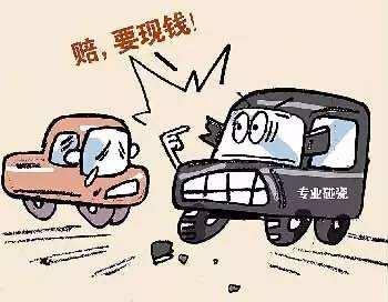 """一轿车连发数十起事故 大数据揪出""""碰瓷""""团伙"""