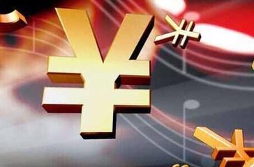 湖北启动防范非法集资等金融风险宣传教育月活动