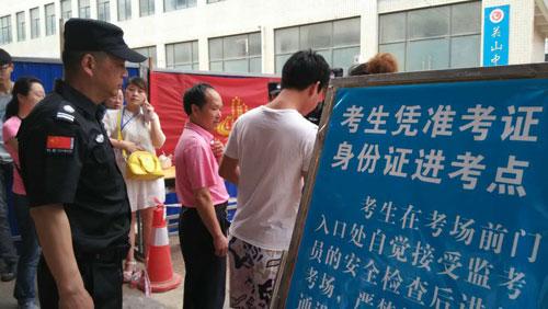 武汉中考、高考考点出炉 两考期间考点周边禁施工