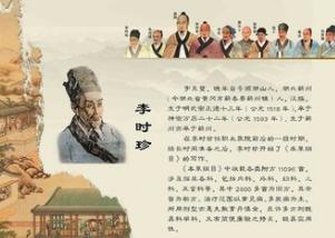 中医药振兴正当时 湖北纪念李时珍诞辰500周年