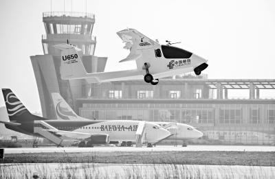 可装250公斤快递!邮政水陆无人机在鄂试飞成功