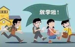 武汉整治校外培训 6月30日前登记每名学生报班情况