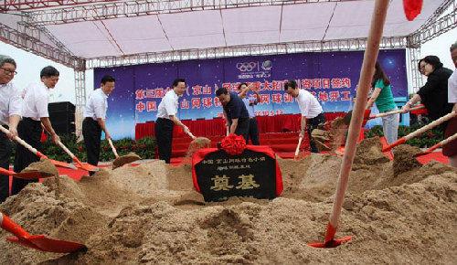中国•京山网球特色小镇奠基开建