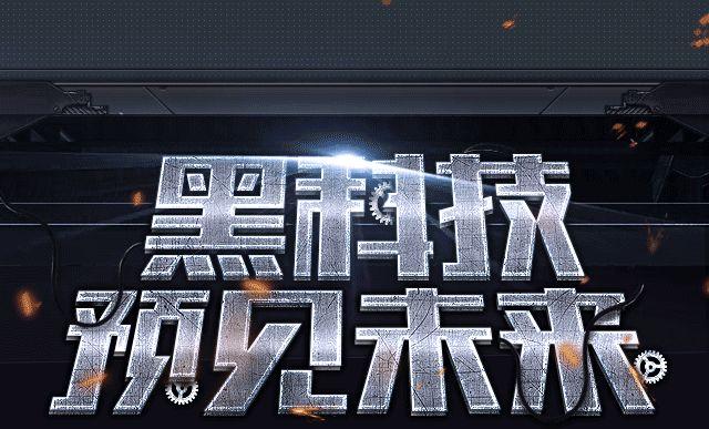 电商巨头齐聚武汉电博会 黑科技与电商擦出火花