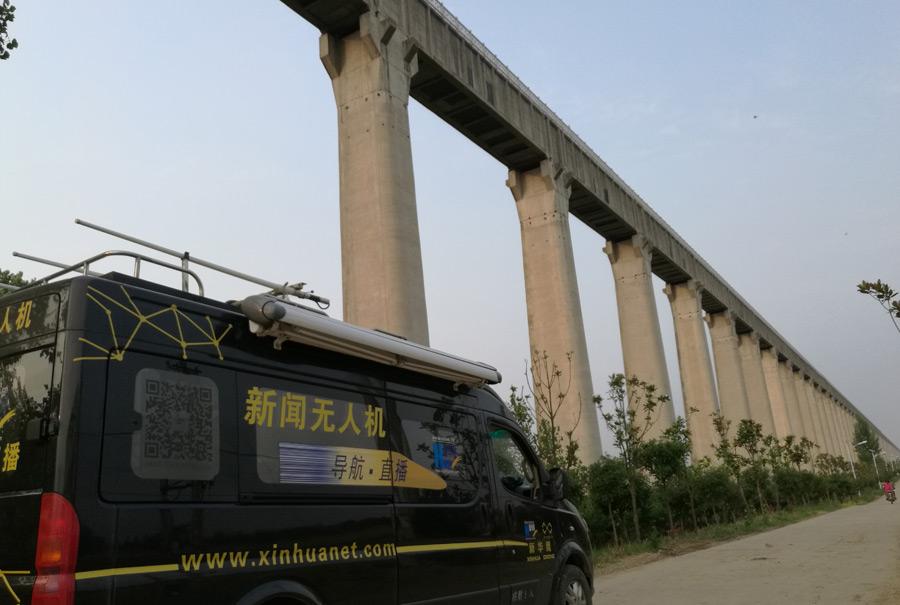 新華網無人機導航直播車開進引丹渠