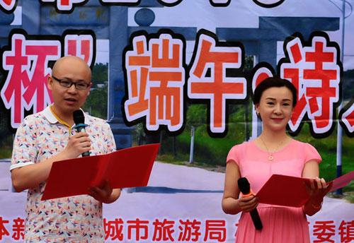 應城市舉辦首屆端午詩人節活動