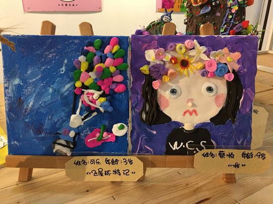 武汉解放公园公园美术馆第三期展览开展