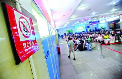 武汉控烟专项行动开展13天 仍有网吧烟雾缭绕