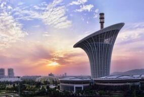 光谷基金港昨日揭牌 未来管理千亿资金