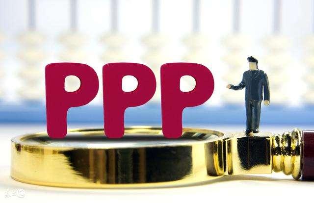 上半年湖北PPP项目落地数增七成 累计中标投资额居全国第四位