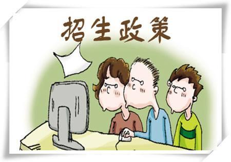"""武汉7所民办初中今日""""摇号""""招生"""