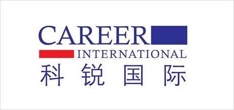 A股首家人力公司在汉设华中总部 为长江经济带招才引智发力