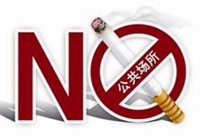 武汉:党政机关无烟单位门槛为85分 7月下旬明察暗访