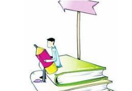 武汉4所高中征集志愿共139人 考生今日可网上填报