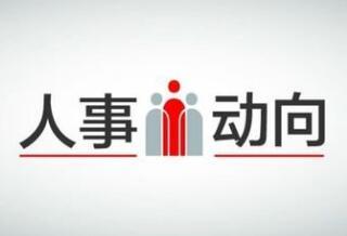 隋春龙拟任湖北省政府驻北京办事处主任、党组书记