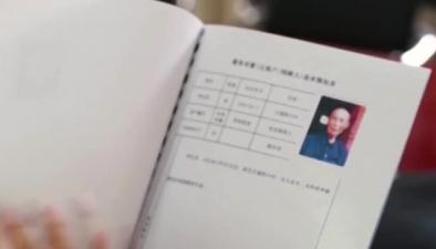 小善微孝 35年堅守擦亮孝心志願服務品牌