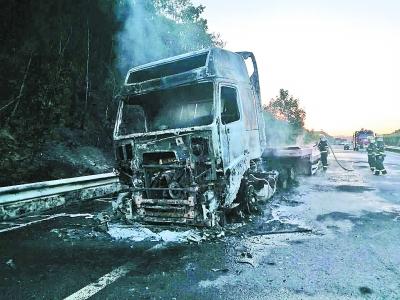 """武英高速上大货车自燃只剩""""骨架"""" 无人员受伤"""