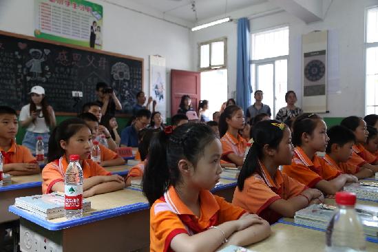 湖北十堰首個國學希望教室項目落戶丹江口浪河鎮中心小學