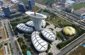 中国信息通信科技集团在武汉正式成立运营