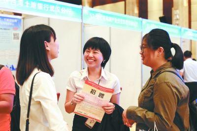 第十五届湖北·武汉台湾周回眸 共享机遇共同发展