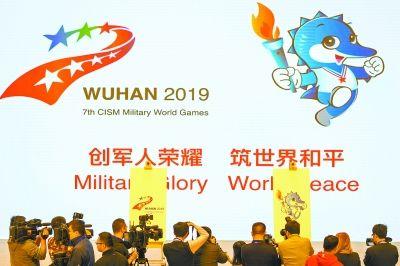 89名专业人才接受武汉军运会招聘面试
