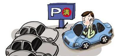 武汉市开展绩效审计关注停车难