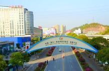 湖北省開展高新區年度綜合評價
