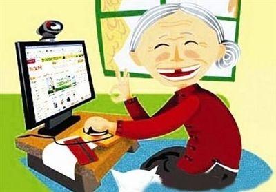 力争到2020年 湖北半数地区老年教育网上全覆盖