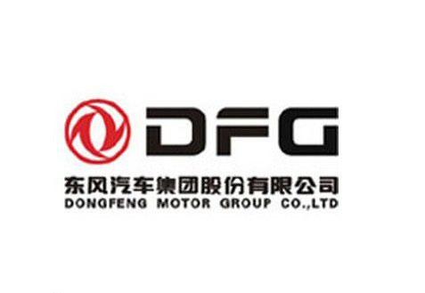 东风拟在汉扩建30万辆乘用车项目 投资98.51亿元