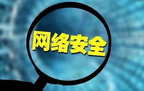 国家网络安全基地孵化器在汉奠基