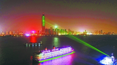 武汉国际旅游节开幕 璀璨光影秀闪耀武汉长江之夜