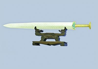 和田玉版越王勾践剑亮相湖北省博物馆
