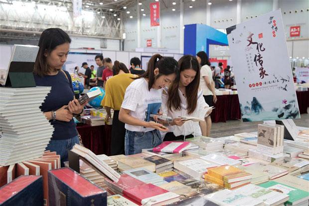 2018中國(武漢)期刊交易博覽會開幕