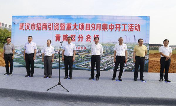 武汉市级重大项目年度投资计划完成76.5% 航天产业基地华星光电等项目发力