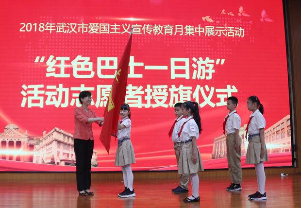 """武汉30万中小学生持有""""红色电子护照"""""""