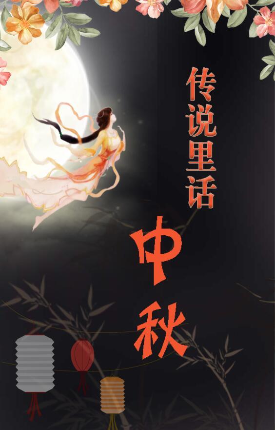 【網絡中國(guo)節】傳(chuan)說里話(hua)中xing) /></a><h1><a href=