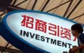 武汉44个重大项目集中开工 今年开工重大项目投资超8000亿元