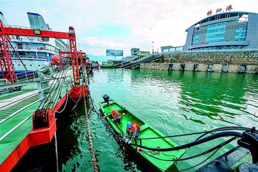 生態港口耀峽江