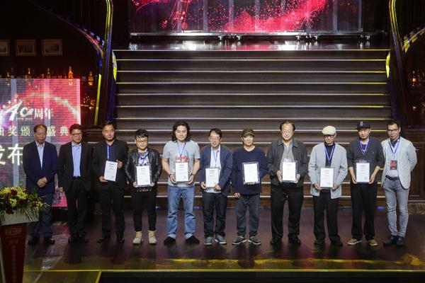 2018華語金曲獎頒獎盛典將于12月中旬在武漢舉行