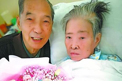 """從沈陽到武漢相伴60年 八旬夫婦病房中慶""""鑽石婚"""""""