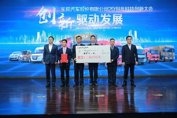 東風汽車股份創新發展提升核心競爭力