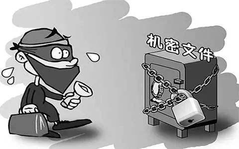 """鄂破獲重大侵犯商業秘密案 工程師""""臥底""""竊取技術"""