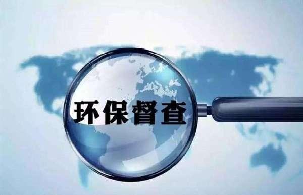 中央生態環保督察組曝光荊州1起整改不力典型案例