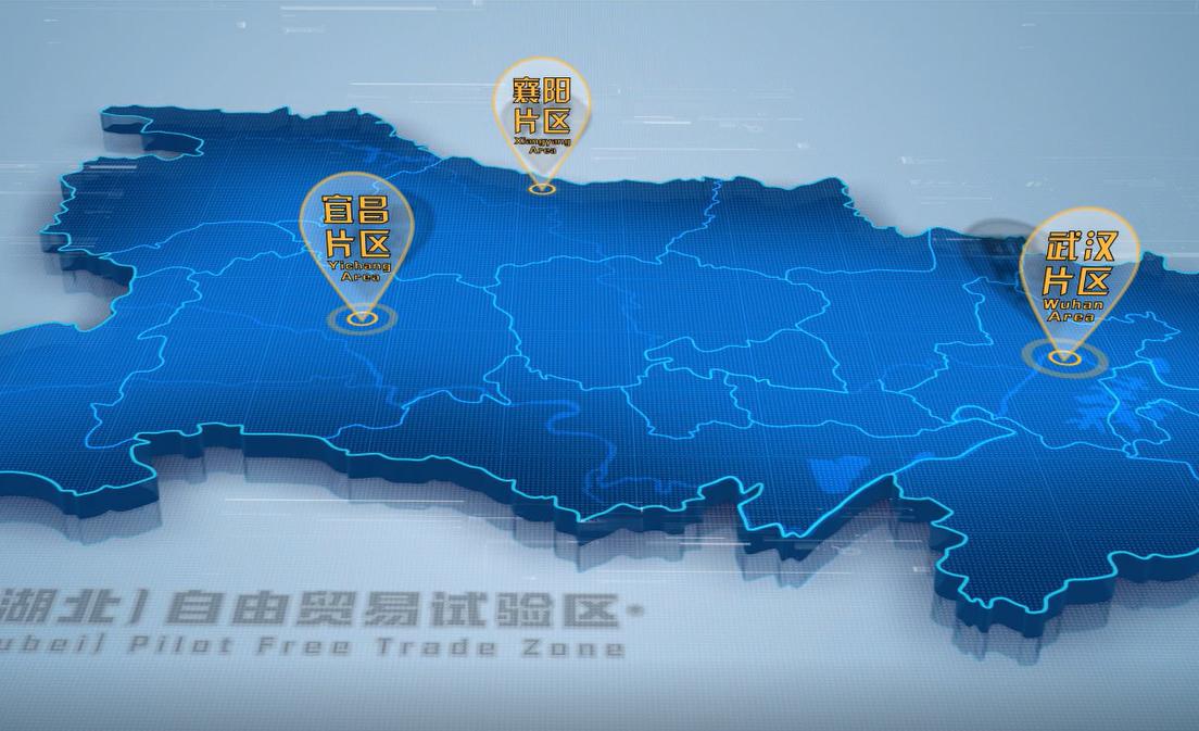 讓自貿區在推進長江經濟帶發展中發揮示范作用